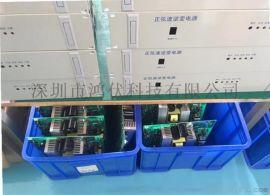 DC110V转AC220V2KVA高频正弦波逆变器