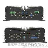板載6/7/8代處理器4路RS485工控機