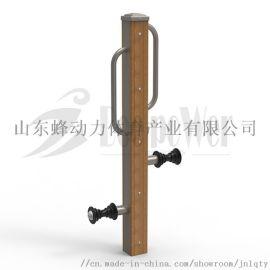 山东蜂动力体育器材厂家供应室外健身器材腿部  器