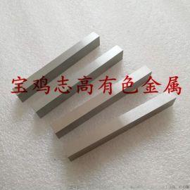 六面磨光钼条  钼块 钼板磨光 钼电极块