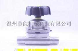 316/304不锈钢隔膜阀