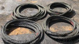 无接头钢丝绳索具 无接缝索具加工定制