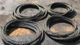 無接頭鋼絲繩索具 無接縫索具加工定制