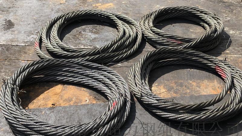 無接頭鋼絲繩索具 無接縫索具加工定製
