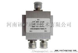 功分器耦合器分路器合路器双工器—无线对讲系统设备