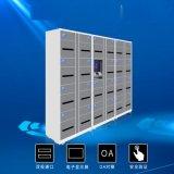 智能文件交换柜文件自助交换箱定制天瑞恒安