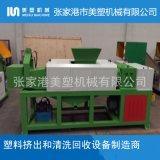 PE98膜專用擠幹機  HDPE塑料薄膜擠幹機