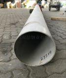 南寧304工業配管用不鏽鋼管