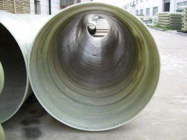 玻璃钢通风管道标准 有机管道 管道