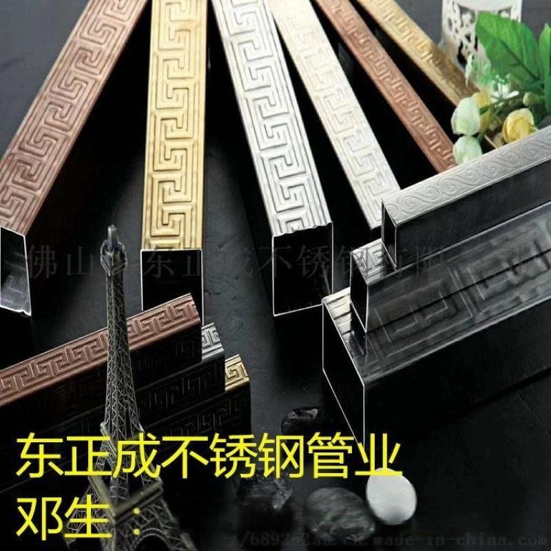 四川304不鏽鋼方管,黑鈦不鏽鋼方管