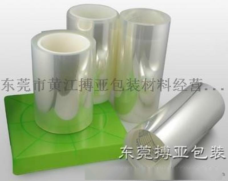 东莞搏亚供应PET耐高温保护膜