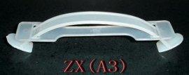 彩盒提手 (ZX(A3))
