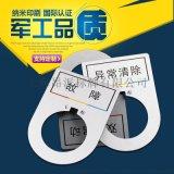 廠家直銷電纜光纜鋁標牌銘牌耐腐蝕金屬標識牌支持定製