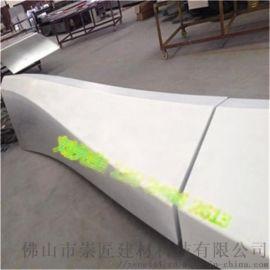 雙曲裝飾鋁單板崇匠建材生產供應