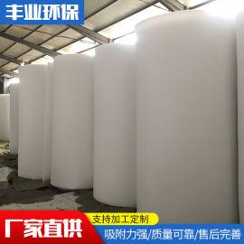供应空气过滤棉 烤漆房过滤棉 初效过滤棉