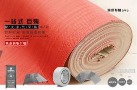 上海优质瓷砖地砖保护膜上哪找实惠
