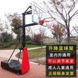 廣鑫體育直銷兒童移動升降籃球架