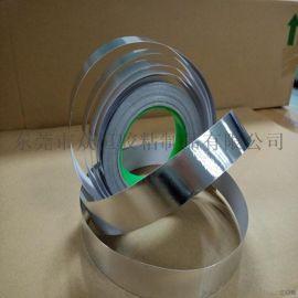 耐高温铝箔胶带 导电耐热防辐射
