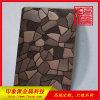 不鏽鋼壓花板 竹紋不鏽鋼彩色裝飾板