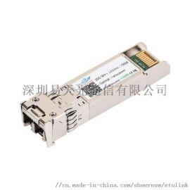 兼容华为思科 SFP-25G-LR 25G SFP28单模光模块 1310nm 10km