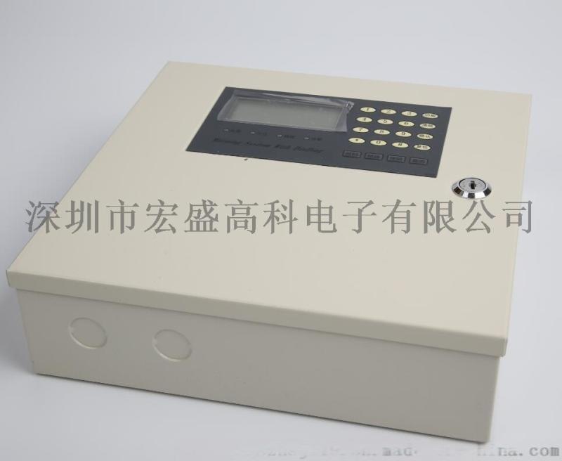 深圳无线消防报 主机/无线火灾控制器