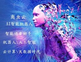AI智能电话营销系统现货批发,商虫云立足外呼营销系统技术精湛