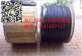 成都48芯光纜72芯光纜96芯光纜通鼎光纜回收價高