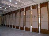 常德酒店活動隔斷懸吊式摺疊門吊軌式屏風量大從優