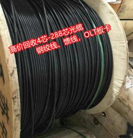 贵州黔东南回收光缆 毕节收购通信单模光缆 安顺光缆回收