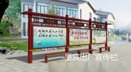 安徽亳州户外宣传栏的大量生产厂家