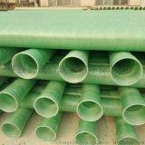 玻璃钢电缆保护管 电缆穿线管质量有保证