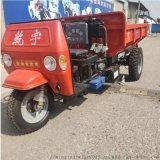 家用拉运输柴油后卸三轮车 工地运输专用工程三轮车