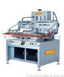供应1000型GS-1000BV大型平面吸气丝印机 丝印机厂家 丝印机价格