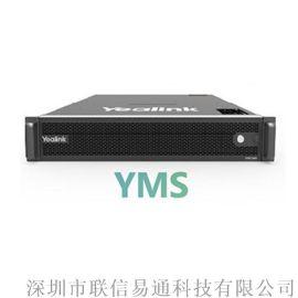 亿联视频会议服务器yms1000多方视频会议终端
