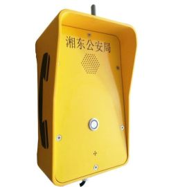 无线一键直通报警电话,无线一键对讲电话