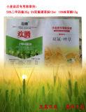 小麦除草剂 二甲四氯 双氟磺草胺 唑草酮 互惠农业