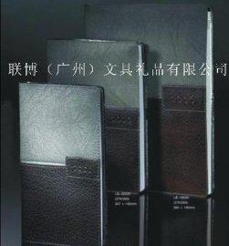 联博笔记本 (LB-020)