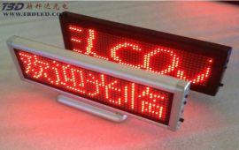 LED台式屏(TBDF300-B1664R)