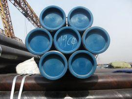 ASTM A106/A53/API5L GRB/20#小口径冷拔管无缝钢管
