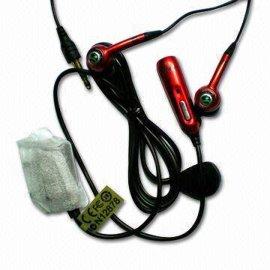 分体式手机耳机(122)