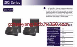 供應 JBL款12寸舞臺音箱    SRX712M專業音箱  12寸舞臺音響廠家