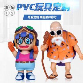 广东oem塑料玩偶玩具厂家 pvc注塑卡通公仔定制 搪胶娃娃加工定做