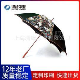 訂做木杆木柄廣告傘 木柄廣告遮陽傘 定制木杆廣告傘廠家