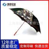 订做木杆木柄广告伞 木柄广告遮阳伞 定制木杆广告伞厂家
