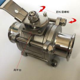 三片式低平台手动快装球阀 3PC 1000WOG TRI-CLAMP BALL VALVE