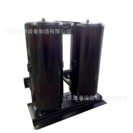 江苏远卓ZGD120-DS2台并联 空气能水地源热泵12P高效罐