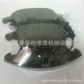 全自动套膜塑封机 汽车配件热收缩包装机 制动蹄刹车片包装机