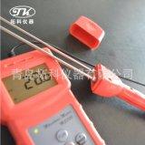 供應煙梗水分儀 ,便攜菸葉水分測定儀,測水儀MSS320