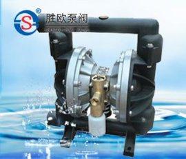 工程塑料气动隔膜泵(QBY型)