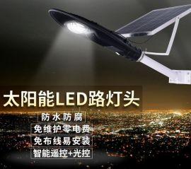 AE照明AE-TYN-02 太阳能路灯太阳能路灯户外家用壁灯室外太阳能灯别墅公园广场投光灯新农村一体化LED防水路灯